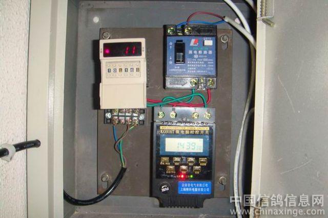漏电断路器怎么接线图