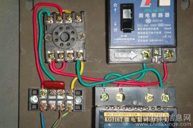 电容实物接线图解