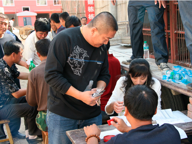 吉林省榆树市信鸽协会恭贺
