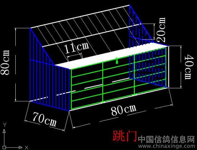 鸽舍设计--中国信鸽信息网相册