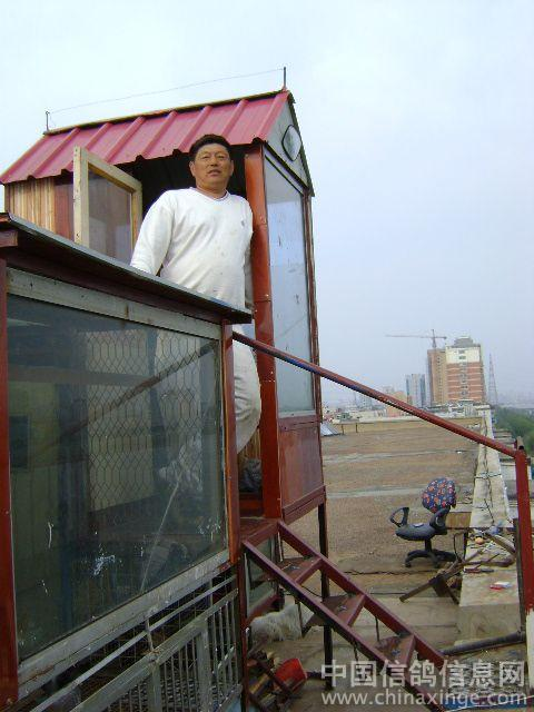 生活阳台设计图装修效果图