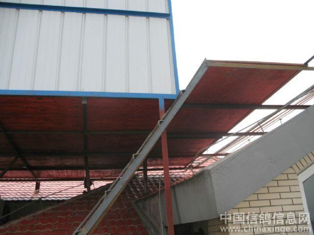 彩钢瓦大梁结构图