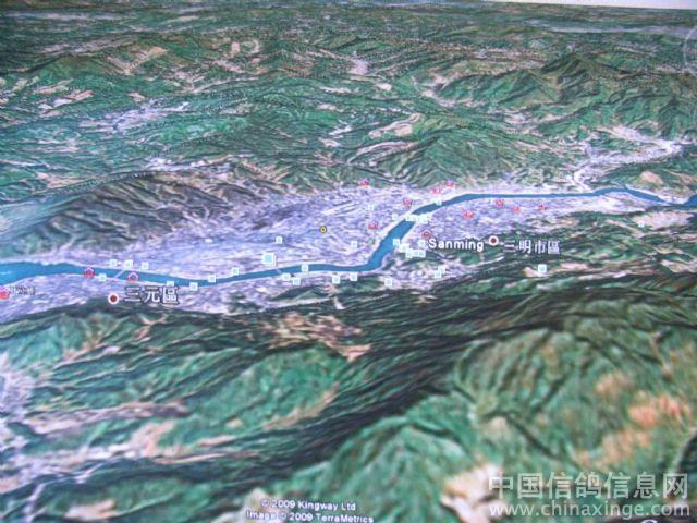 福建永安鸽协比赛施放点卫星地图 中国信鸽信 高清图片