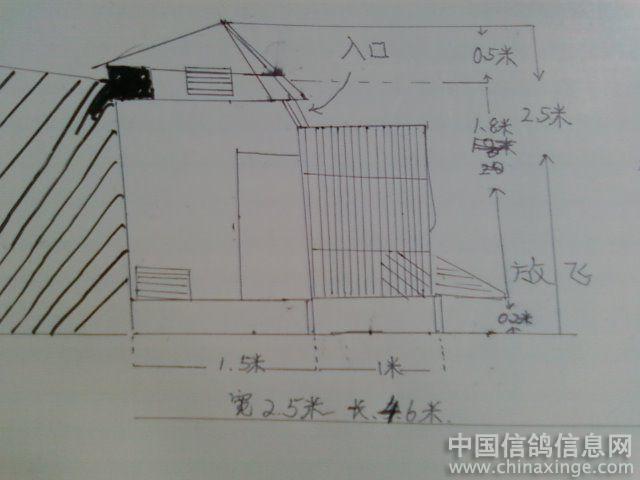 110米房屋两面采光内部设计图
