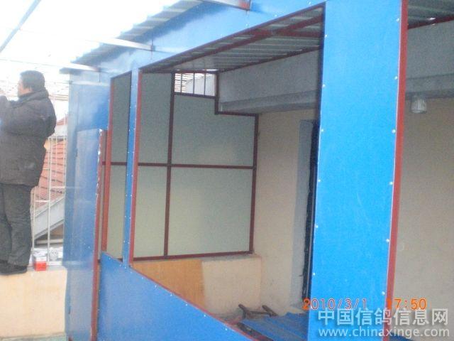 农村彩钢瓦房顶框架结构图