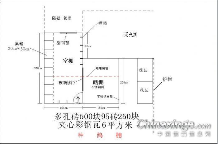 100平米办公室平面设计图展示