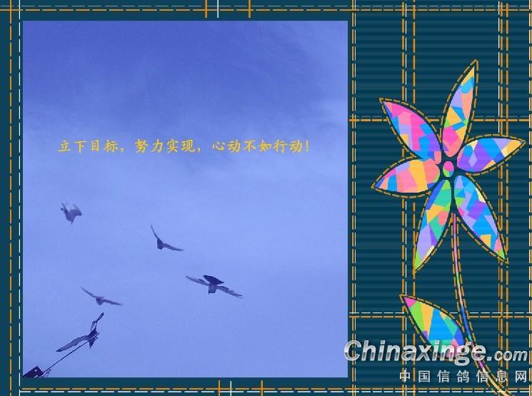 中国梦的实现,不同于以往的大国崛起,而是基于中华民族爱好和平