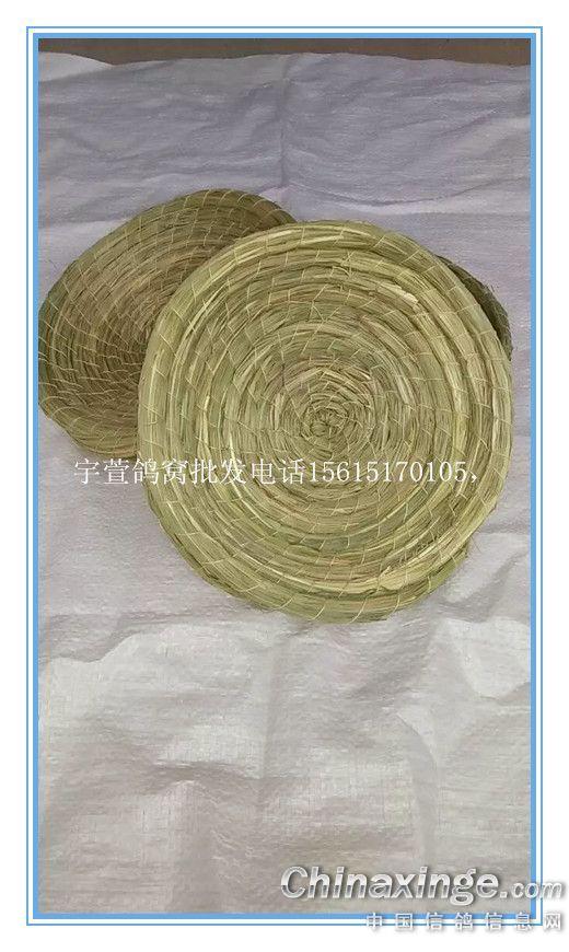 简单稻草编织方法